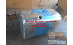 Бак топливный 300литров (D-образный) H фото Комсомольск-на-Амуре