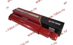 Амортизатор первой оси 6х4, 8х4 H/SH (199114680004/014) КАЧЕСТВО фото Комсомольск-на-Амуре