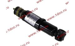 Амортизатор кабины передний F для самосвалов фото Комсомольск-на-Амуре