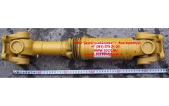 Вал карданный CDM 833 (302100d) ГМП-КПП фото Комсомольск-на-Амуре